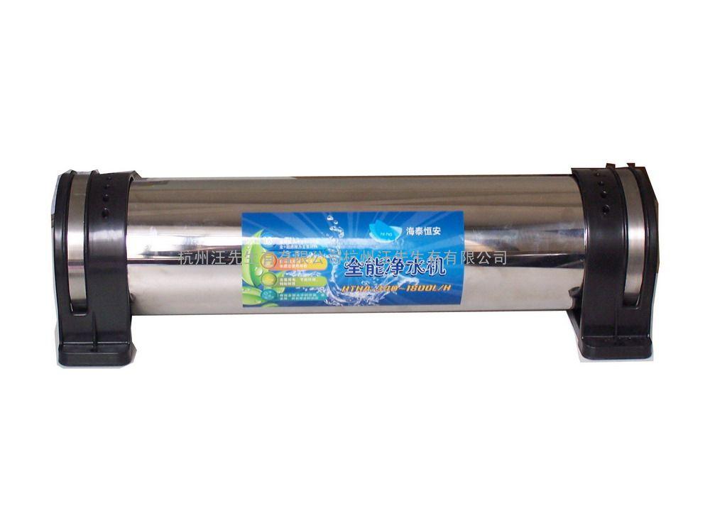 净水机超滤