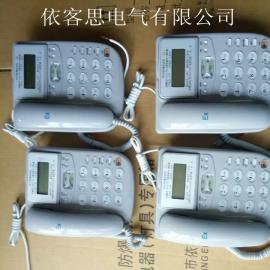 KTH106-3Z(A)型矿用本质安全型自动电话机