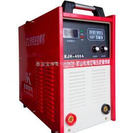矿用660V/1140V-ZX7-315A双电压逆变防爆进口焊机
