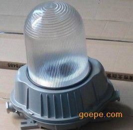 GC101防水防尘防震防眩灯正品 150W金卤灯报价