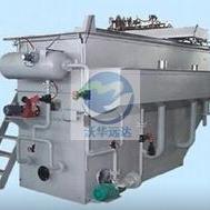 气浮机-污水处理专用气浮机