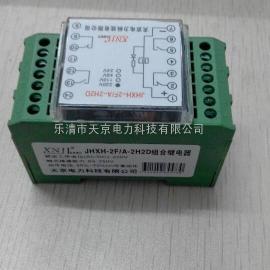 ZQSY-BG240.零序电压继电器