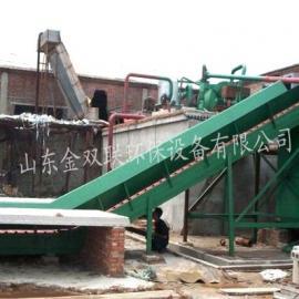 浙江链板式输送机厂家