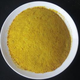晋中聚合氯化铝固体絮凝剂价格