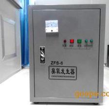 郑州臭氧机