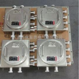 BJX51防爆接线箱IIB IIC厂家直销