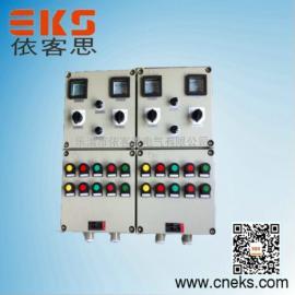 LBZ-10S防爆操作柱可带按钮_指示灯_电流表_开关等