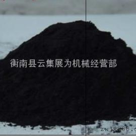 重金属离子捕捉剂,重金属去除剂,重金属捕捉剂