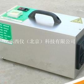 臭氧发生器5g/h