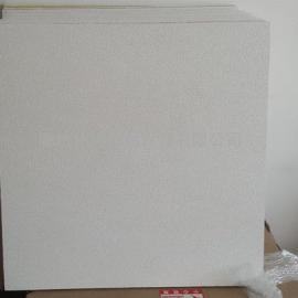 玻纤吸音声天花板 节能玻纤吸音板