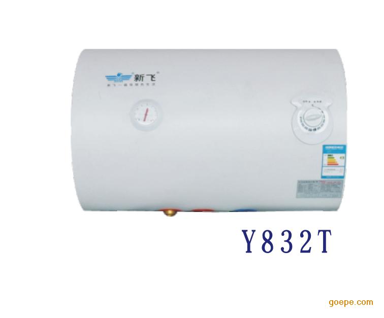 储水式电热水器 >> 江西电热水器批发  储水式电热水器性能特点: 与恒图片