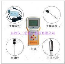 土壤水份、温度、盐分、PH四参数速测仪