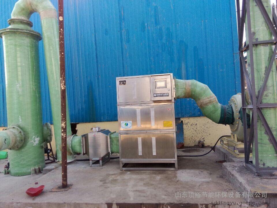 山东废气处理设备价格
