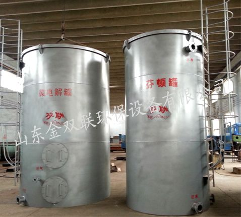 铁碳微电解反应器厂家