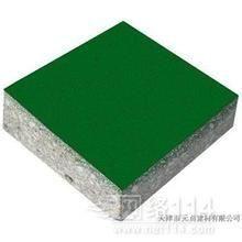 陕西金刚砂耐磨地坪 西安彩色水泥硬化剂地坪材料