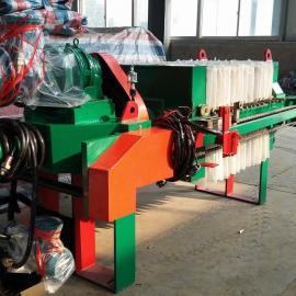 XA/MYZG80-150/1070增强聚丙烯隔膜压榨厢式压滤机
