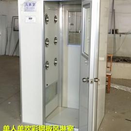 淄博风淋室厂家,单人单吹风淋室,单人双吹风淋室