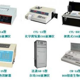 C0D速测仪,污水COD检测仪