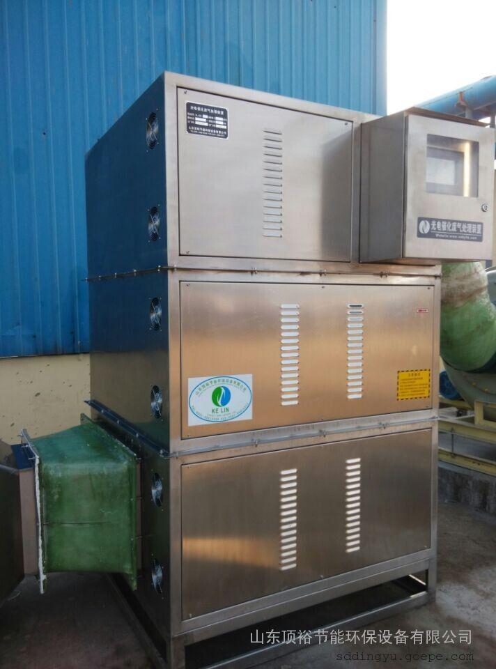 山东废气处理设备厂家