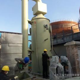 山东酸碱喷淋塔