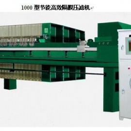 聚丙烯隔膜压榨厢式压滤机