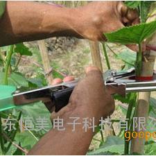果蔬绑蔓机 绑枝机 绑蔓器