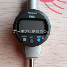 三丰数显千分表543-451B 0-25.4mm