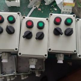 BZC53防爆操作柱 BZC53-L/立式防爆操作柱