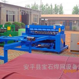 专家推荐安平宝石建筑钢筋网焊网机丝网排焊机网片焊接机