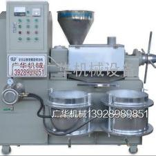 GH-70型中小型商用榨油机 芝麻花生榨油机