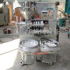 GH-70型真空组合榨油机 商用榨油机 芝麻花生榨油机