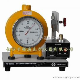 SH/T0231沸点煤气中硅酸质量测定仪
