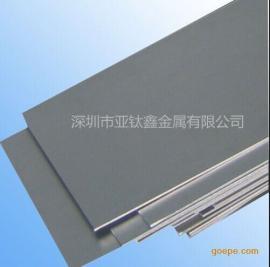 专业厂家生产钛板钛小板钛标板钛合金板钛板村
