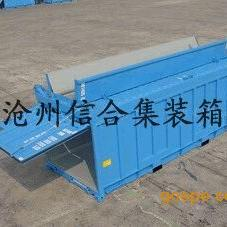 40英尺液压硬开顶集装箱、散货软开顶集装箱