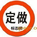 株洲公路标志牌生产厂家/株洲街道多向指示牌