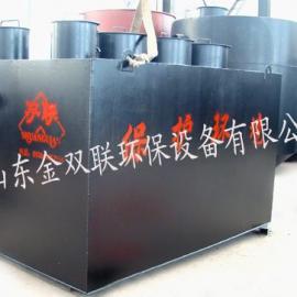 地埋式废水处理设备、矿区污水处理设备