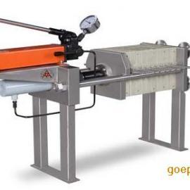 XA/MS3-15/600增强聚丙烯板厢式压滤机