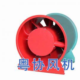 双速消防排烟风机 HTFC型消防风 建筑消防风机 消防风机陕西风机