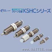 KOGANEI小金井缓冲器KSHA4×4C