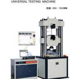 重庆液压万能材料试验机