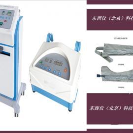 静脉脉冲气压治疗仪