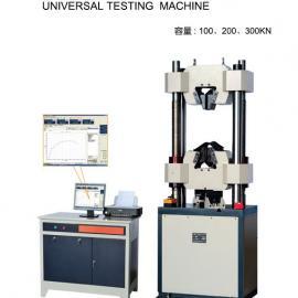 重庆微机控制电液伺服式万能试验机