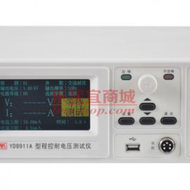 常州扬子YD9911A交直流程控耐压测试仪