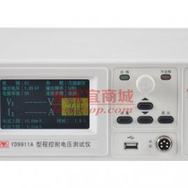 现货全国代理销售 常州扬子YD9911程控耐压测试仪 AC:5KV,12mA