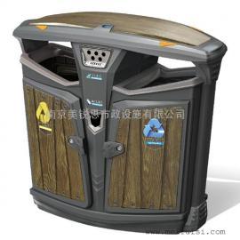 德��仕志感垃圾桶H-02C