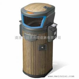 德澜仕志感垃圾桶H-03C