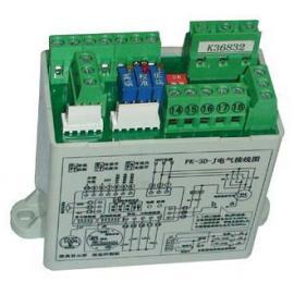 西门子LK控制器