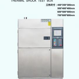 AHT-LT75冷热冲击试验箱