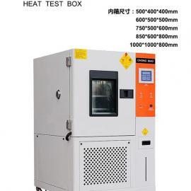 重庆高低温箱 四川 贵州成都高低温交变湿热试验箱