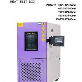 高低温箱 重庆成都可程式高低试验箱多段控制高低温试验箱